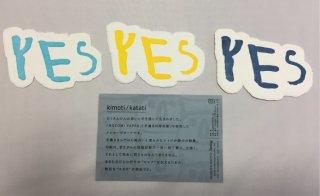 メッセージカード・YES