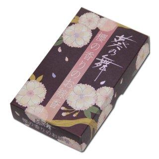 カメヤマ 葵乃舞 櫻の香り