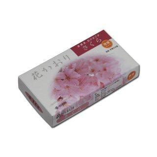 薫寿堂 花かおり (さくら)