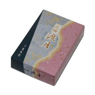 薫寿堂 花琳 渡月 (大バラ)