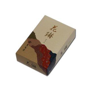 薫寿堂 花琳 ミニ付