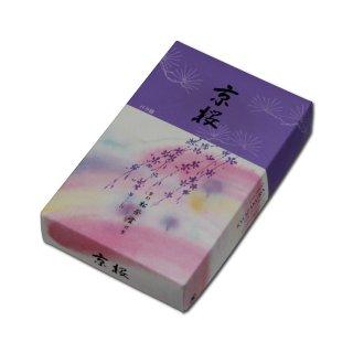 松栄堂 京桜 バラ詰