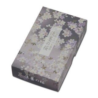 日本香堂 宇野千代 淡墨の桜 バラ詰