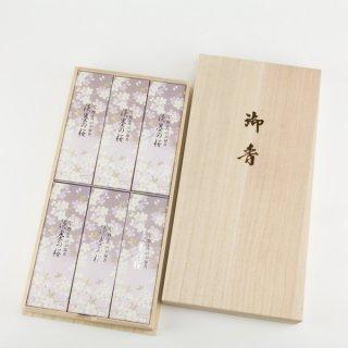 日本香堂 宇野千代 淡墨の桜(ギフト用)