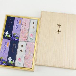 慶賀堂 木蓮3種・ブルーベリー アソート(ギフト用・桐箱入)