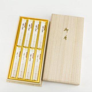 薫寿堂・香雲(ギフト用・桐箱入)