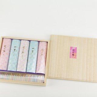 奥野晴明堂・新花の旅 虹色ローソクセット(ギフト用・桐箱入)