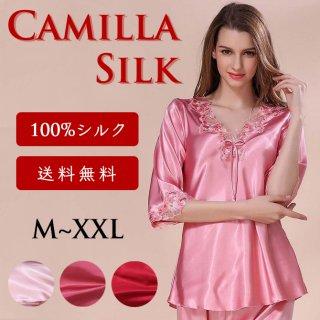 シルク100%で作られたルームウェア パジャマ レディース 上下セット 絹100% ナイトウェア寝間着 オールシーズン |Camilla Silk