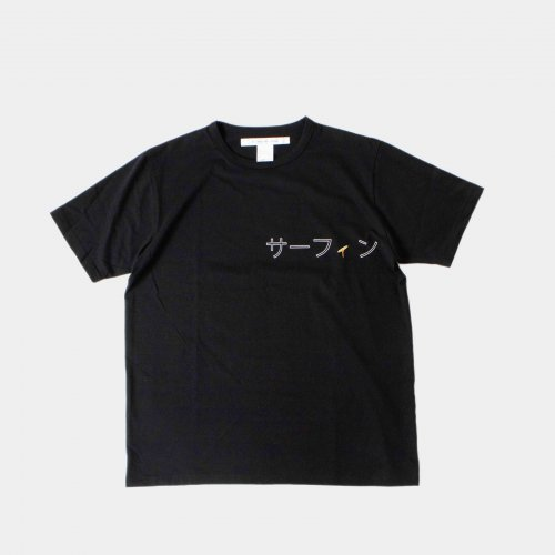 <img class='new_mark_img1' src='https://img.shop-pro.jp/img/new/icons6.gif' style='border:none;display:inline;margin:0px;padding:0px;width:auto;' />EEL Products / netsurf 「ブラック」