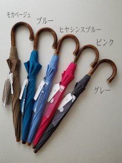 Bon Bon Store(ボンボンストア)ミラトーレ・栗の木 New!長傘55センチ 雨傘【送料別途】