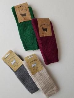 ★Cashmere Blend Socks  カシミヤブレンド リブソックス(Made in Ireland)   【ネコポス指定可能】