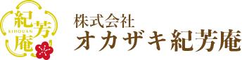 お土産ネットショップ|紀芳庵 (きほうあん)