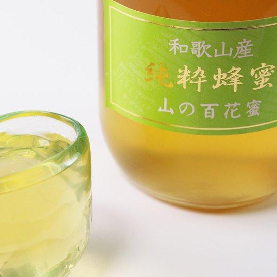 和歌山産 純粋蜂蜜 山の百花蜜