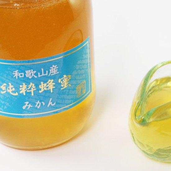 和歌山産 みかん蜂蜜