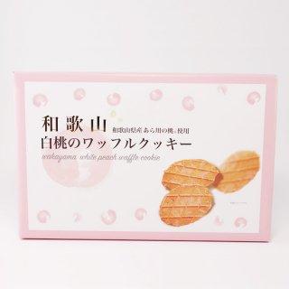 和歌山 白桃のワッフルクッキー