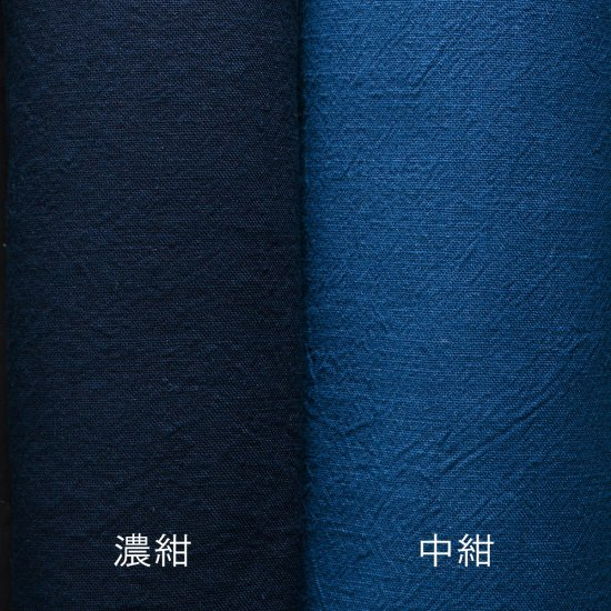 厚地節織 -HEAVY WEIGHT FUSHIORI-