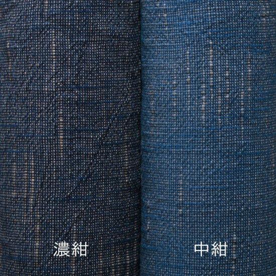 節霜降 -FUSHI MARBLED-