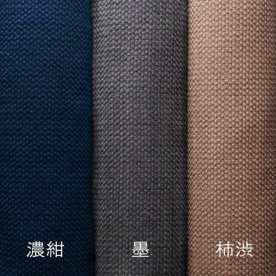 刺織 -SASHIORI-