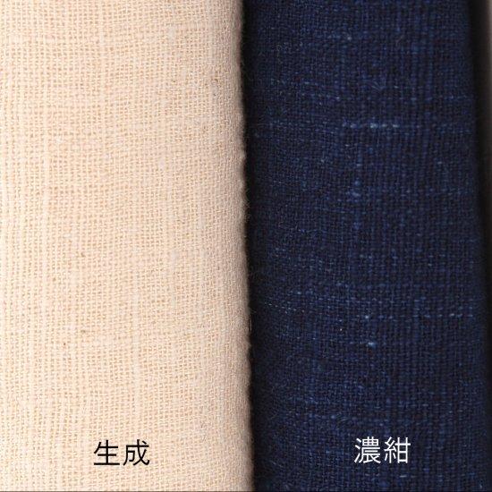 綿麻節織 -MENASA(COTTON HEMP) FUSHIORI-