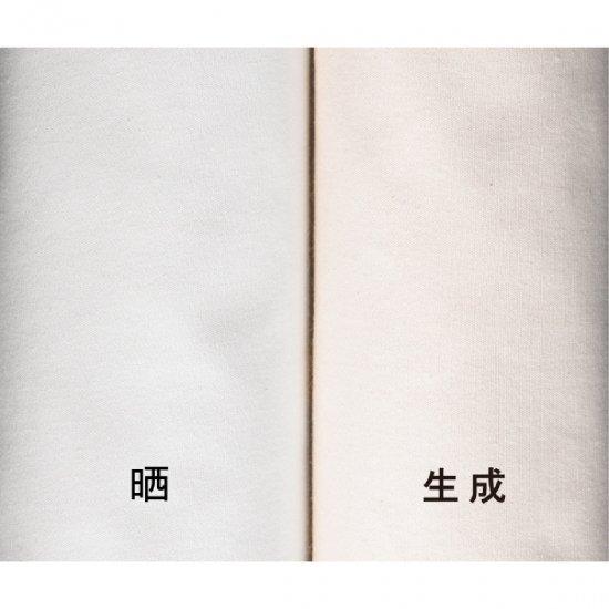 八重蔵さんの平織