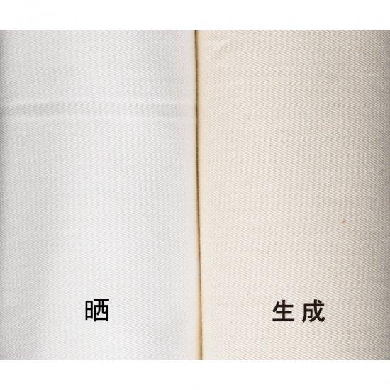 八重蔵さんの綾織