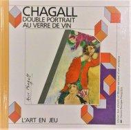 Chagall, Double portrait au verre de vin シャガール, ワイングラスを掲げる2人の肖像