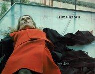 Izima Kaoru <br>2000-2001 <br>伊島薫写真集