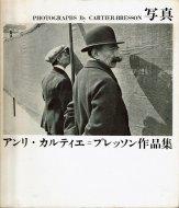 写真 <br>アンリ・カルティエ=ブレッソン作品集