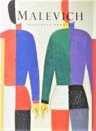 Malevich<br> カジミール・マレーヴィチ<br> Masters of Art Series