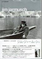 ジム・ジャームッシュ <br>jim jarmusch <br>e/m books 13
