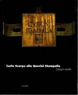Carlo Scarpa alla Querini Stampalia: <br>Disegni inediti <br>カルロ・スカルパ