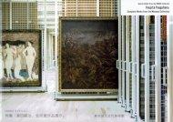 特集:藤田嗣治、全所蔵作品展示。 <br>MOMATコレクション <br>図録