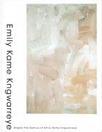 エミリー・ウングワレー展 <br>アボリジニが生んだ天才画家 <br>Utopia:the Genius of Emily Kame Kngwarreye <br>図録