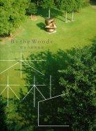 森と <br>彫刻の森美術館