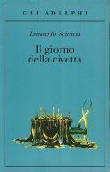Il giorno della civetta <br>Leonardo Sciascia <br>伊) 真昼のふくろう <br>レオナルド・シャーシャ