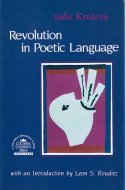 The Revolution in Poetic Language <br>Julia Kristeva <br>英)詩的言語の革命 <br>ジュリア・クリステヴァ