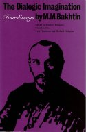The Dialogic Imagination: <br>Four Essays <br>M. M. Bakhtin <br>英)4つのエッセイ <br>バフチン