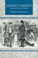 Japan's Orient <br>Stefan Tanaka <br>英)日本にとっての東洋 <br>ステファン・タナカ