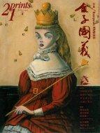 季刊 prints (プリンツ) 21 <br>2007年夏号 <br>特集:金子國義