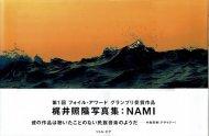 NAMI <br>梶井照陰写真集 <br>署名日付入
