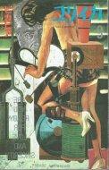 ユリイカ <br>1989年 9月臨時増刊 <br>総特集:ピカビア 生成変化するダダイスト