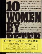 Ten Women <br>Peter Lindbergh <br>ピーター・リンドバーグ