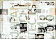 新建築2014年11月別冊 <br>ジャパン・アーキテクツ1945-2010