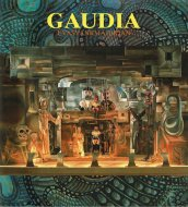 GAUDIA <br>造形と映像の魔術師 <br>シュヴァンクマイエル展 <br>図録