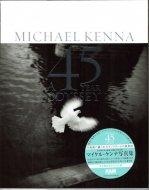 A 45 YEAR ODYSSEY <br>Michael Kenna <br>マイケル・ケンナ