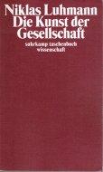 Die Kunst der Gesellschaft <br>Niklas Luhmann <br>独)社会の芸術 <br>ニクラス・ルーマン