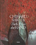 Chiharu Shiota <br>The Key in the Hand <br>塩田千春 <br>図録