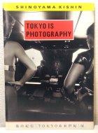 篠山紀信[TOKYO未来世紀]展 <br>図録