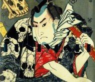 歌川国芳展 奇想の浮世絵師による江戸案内 <br>図録