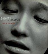 Shomei Tomatsu: Skin of the Nation <br>東松照明